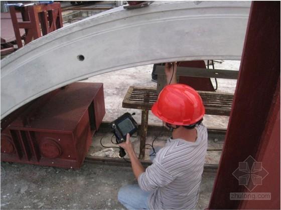 隧道工程质量检测方法150页(附实例)