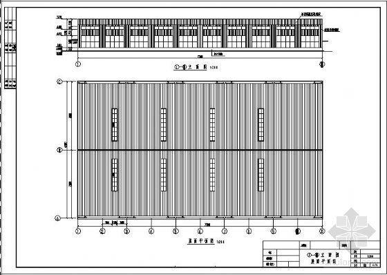 [学士]某五金集团轻型钢结构厂房毕业设计