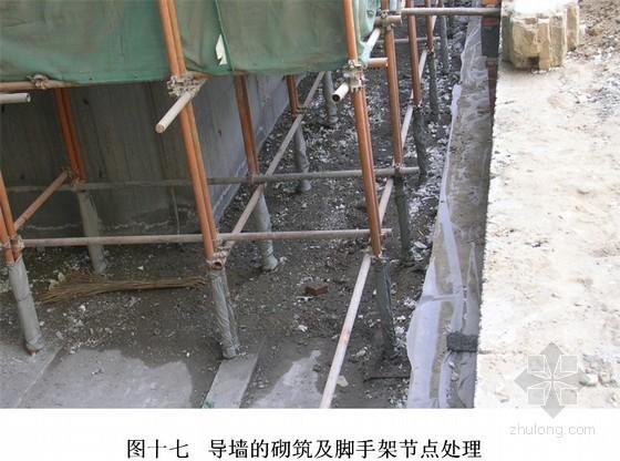 [QC成果]屋面脚手架部位防水施工技术创新