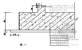 内蒙某调度大楼地下室混凝土工程施工方案(包含大体积)