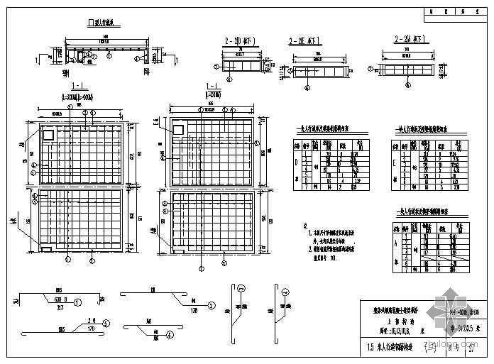 10米连续板桥设计图纸