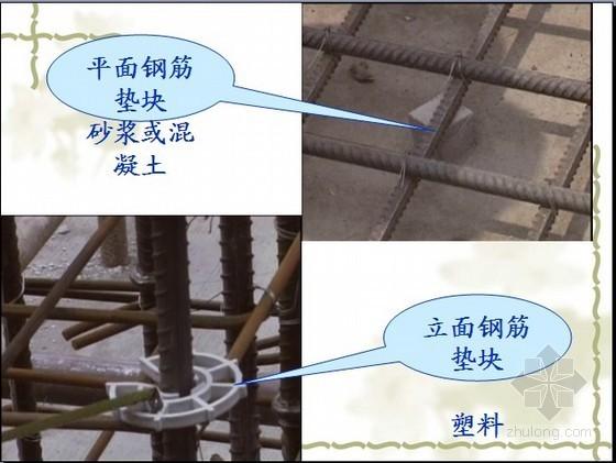 钢筋工程量计算精讲讲义(手工计算)