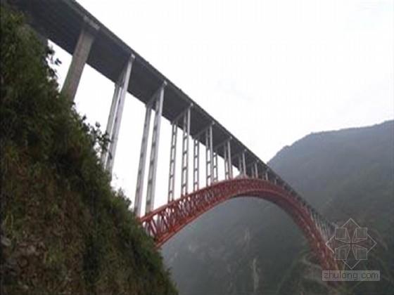 1-430m上承式钢管混凝土拱桥钢管主拱肋安装方案(两岸对称悬拼)