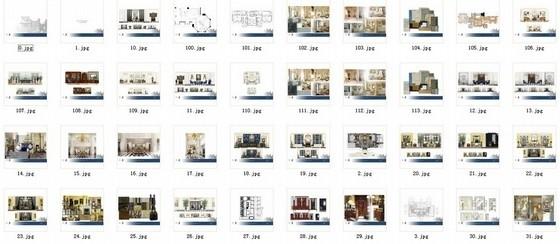 高级品牌国际连锁酒店室内设计方案方案资料总缩略图