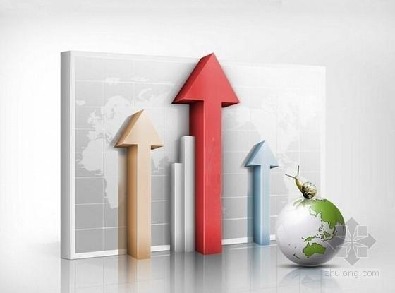 [江苏]2005-2014年造价员考试装饰实务科目真题及解析汇编(全套附计算图)