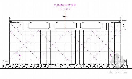 [陕西]城市道路工程桥梁满堂支架施工方案(内附详细计算书)