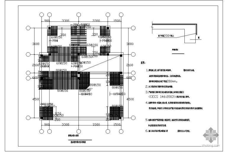 某楼板加固示意(粘贴碳纤维布补足配筋)节点构造详图(二)