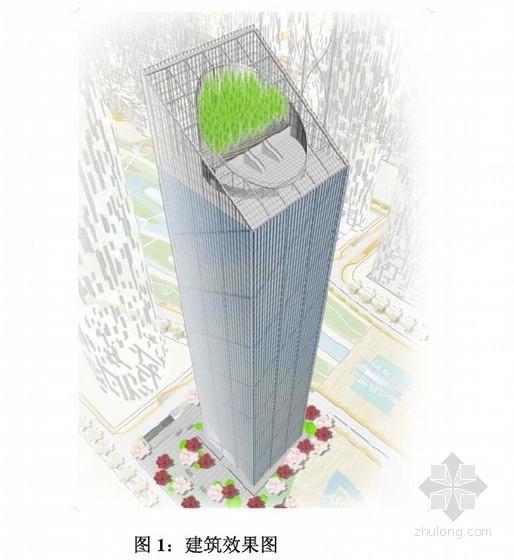 [广州]国际中心钢结构施工组织设计(核心筒 钢管柱)