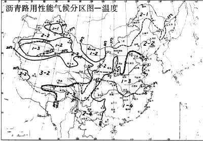 公路沥青路面施工技术规范资料(word,160页)