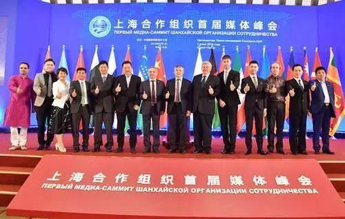 仅用6个月就完成的上合组织青岛峰会主会场 央视点赞中国速度!
