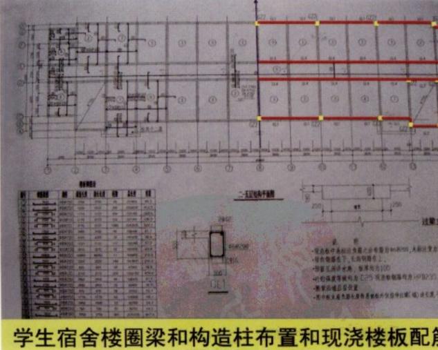 汶川地震建筑震害启示录_3