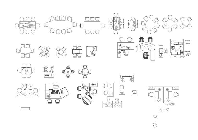 [室内设计]CAD室内图库