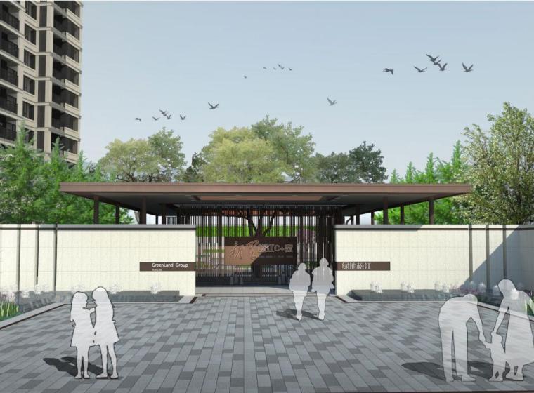 [上海]绿地松江居住区概念方案文本设计(PDF+40页)