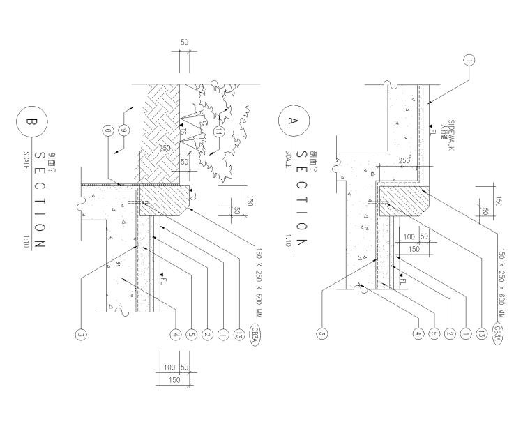 精选路缘侧石设计施工图(25套)-侧石013