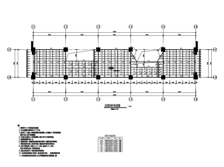 局部夹层施工图资料下载-办公楼夹层结构施工图