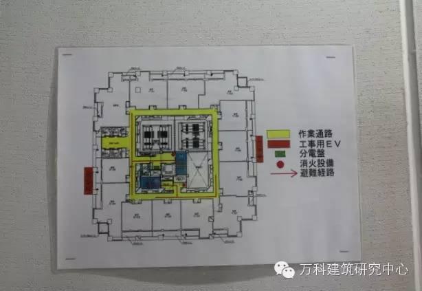 标准精细化管理、高效施工,近距离观察日本建筑工地_19