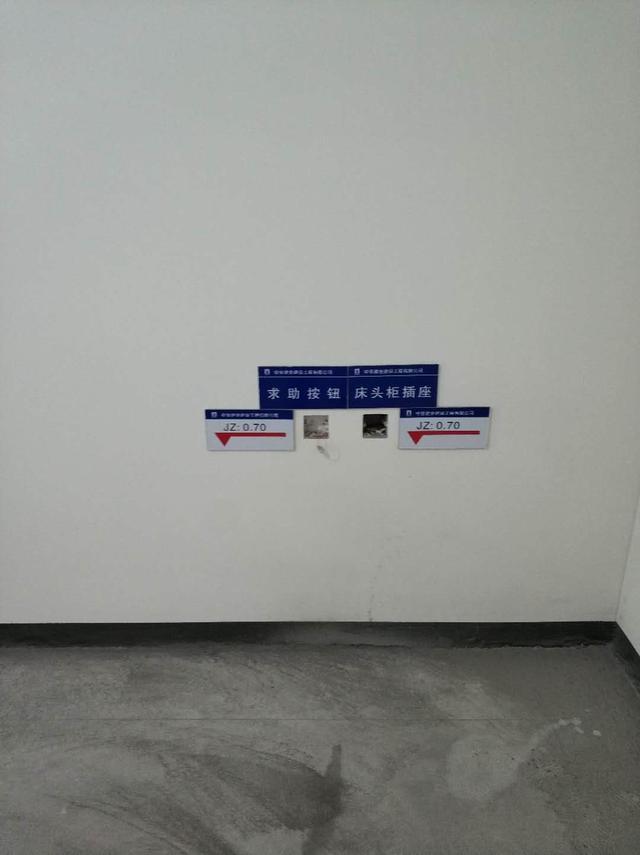 样板间:中亚建业水电安装施工样板做法图集