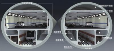 专家评审武汉长江公铁隧道具备开通条件