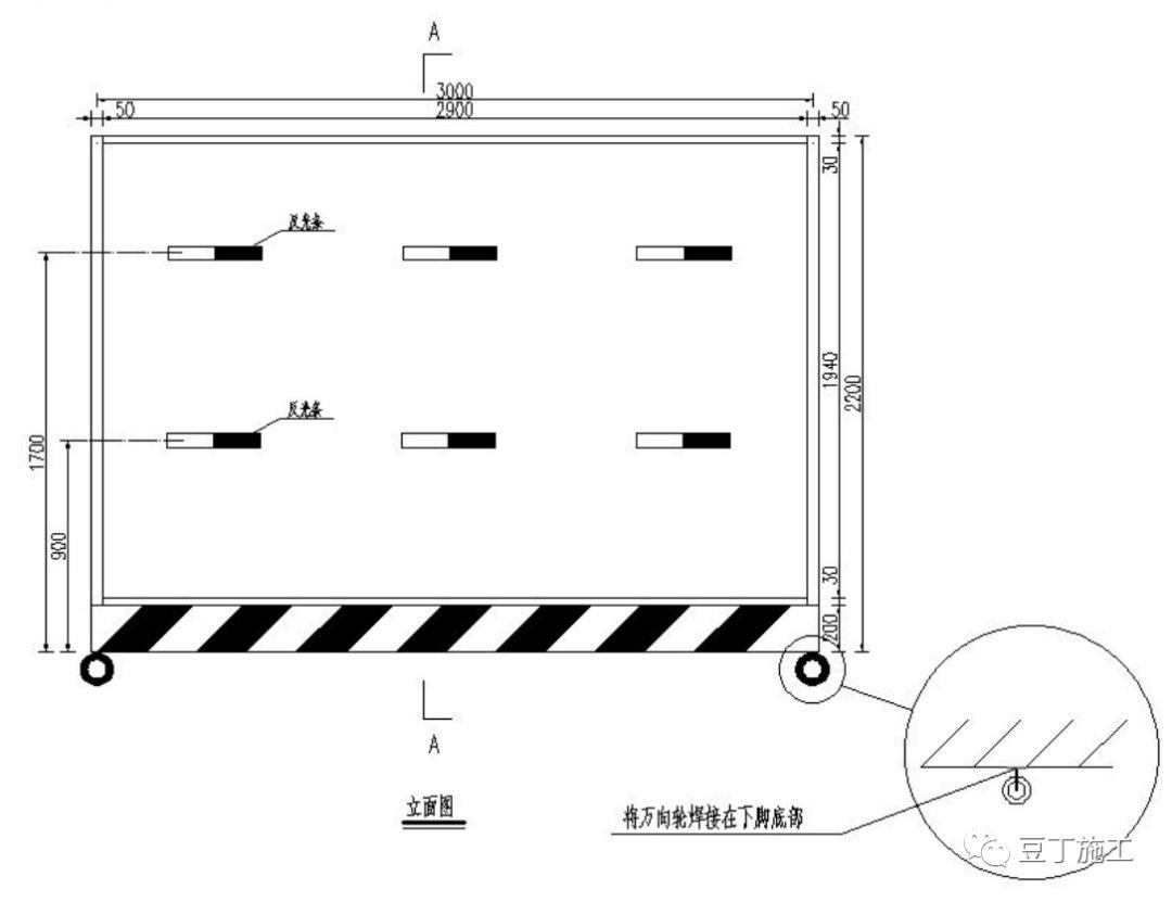 6种常用施工围挡的做法详图_22