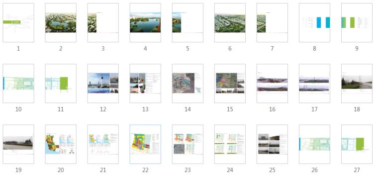 [江苏]南通市经济技术开发区核心区域景观规划(PDF+117页)-缩略图