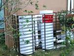 采暖系统中的膨胀罐、缓冲水箱和蓄能水箱区分