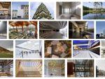 RIBA: 世界上最优秀的20座新建筑
