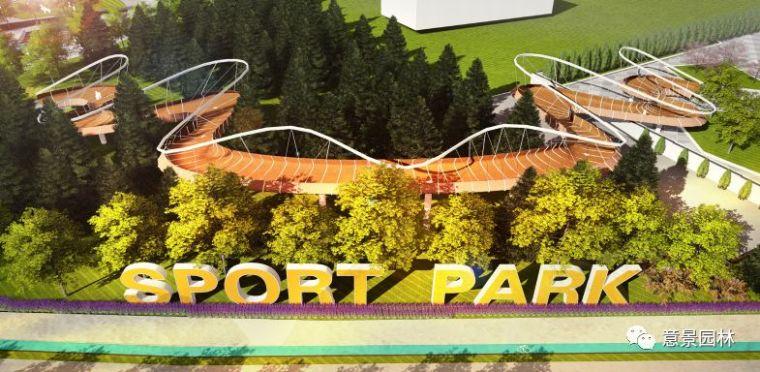 城市公园景观设计,让城市更有魅力_4