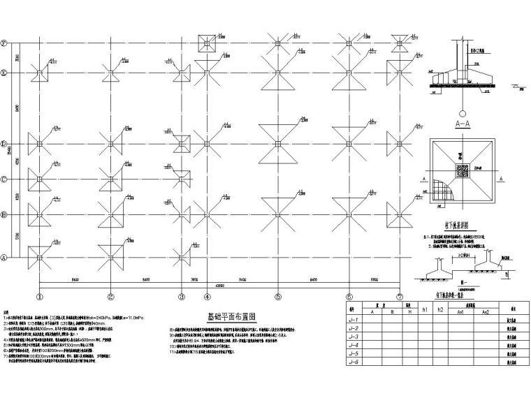 三层框架住宅区商业楼结构施工图