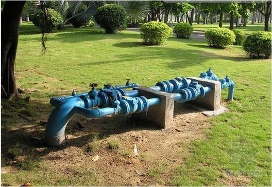 园林给排水工程讲义