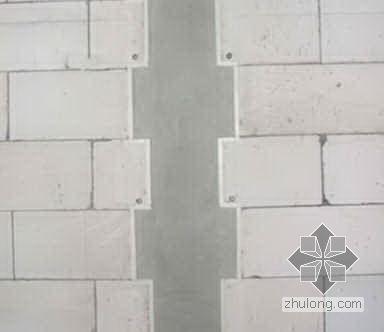 蒸压砂加气混凝土砌块墙(底批土腻子饰面)构造柱支模新工艺(QC成果 PPT)