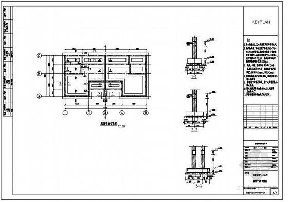 某砌体结构联排别墅设计图
