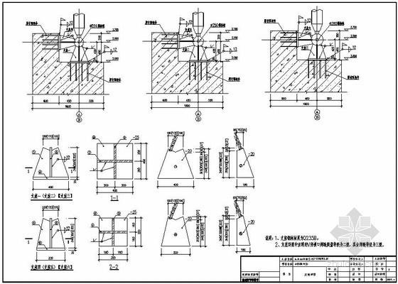 山东某大跨度干煤棚建筑结构施工图