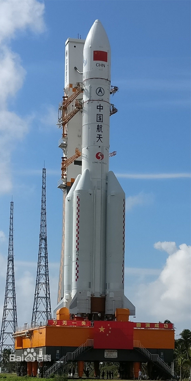 acloth热烈祝贺长征五号火箭发射成功!图片
