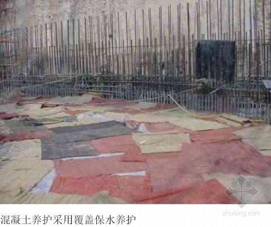 [北京]商业办公楼绿色施工方案