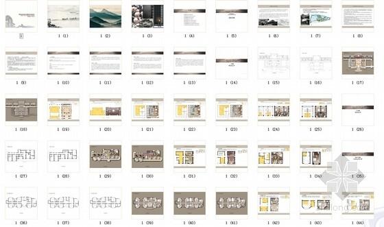 [广东]南方园林特色别墅宾馆改造概念性设计方案缩略图