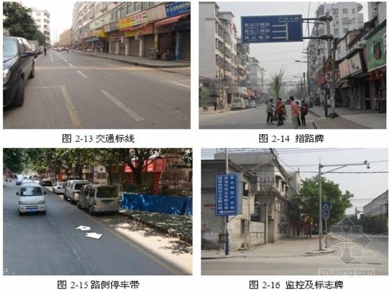 城市道路升级改造工程施工图设计54张(加铺沥青罩面 交通排水照明)