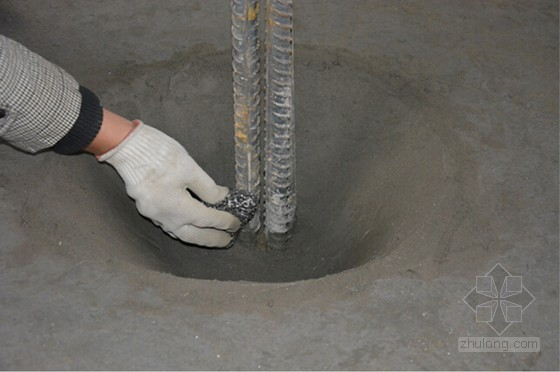 [QC成果]地下室基础抗浮锚杆节点处防水施工方法的创新