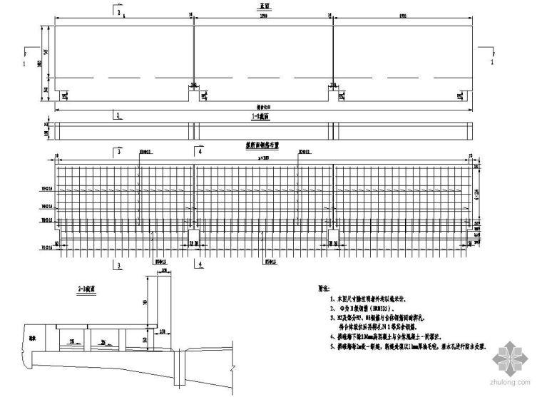 时速250公里单线铁路箱梁钢筋混凝土矩形空心桥台设计图