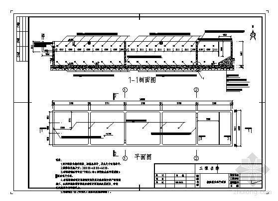 某循环冷却水处理工艺流程图