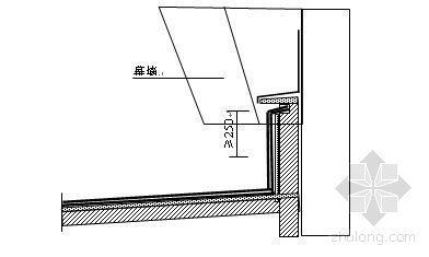 山东省某汽车站屋面工程施工方案