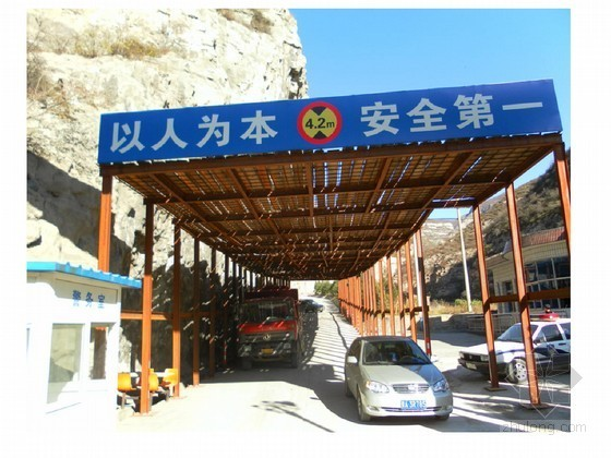 隧道出口段危岩处理施工专项方案32页(控制爆破 坡面防护)