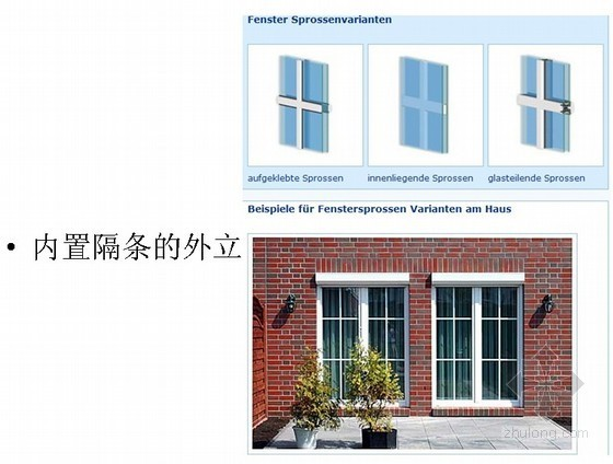 [黑龙江]火车站幕墙设计方案汇报(雨棚、屋面、外墙)