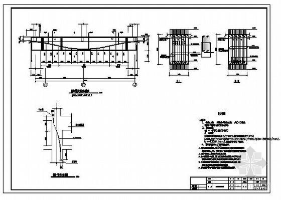 某预应力框支转换梁节点构造详图