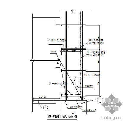 广东某高层住宅楼脚手架施工方案(悬挑式 高度78.5m)