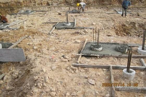 别墅工程常见的工程质量问题解析PPT讲义(多图)