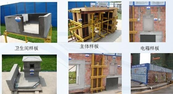 [重庆]超高层住宅楼项目策划书(149页,附图丰富)