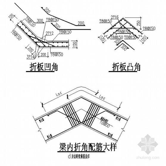 剪力墙结构住宅楼坡屋顶节点详图