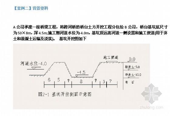 2013年一级建造师考试《市政工程管理与实务》考试真题及答案解析(完整版)