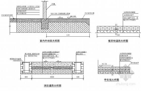 国企编制房建办公生活区临建技术标准图集(125页 附大样图平面图)