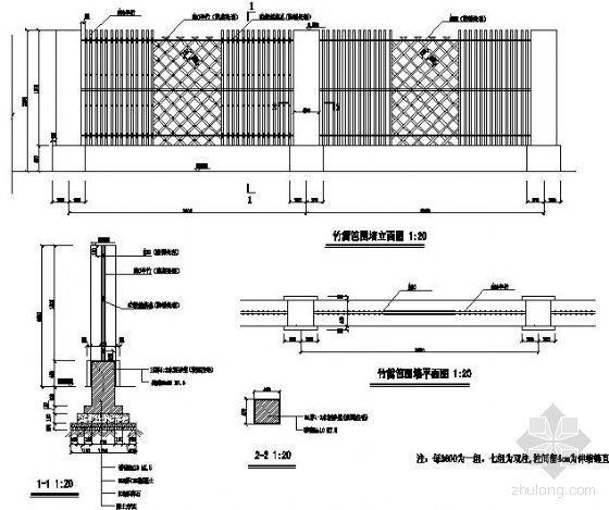 竹篱笆围墙节点详图-4